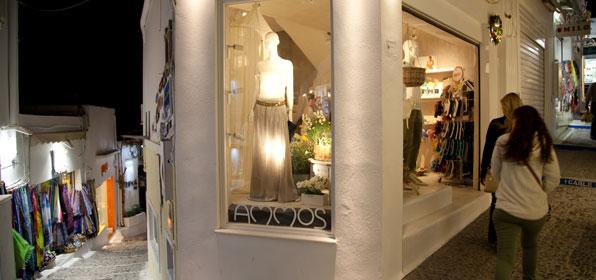 Ammos santorini island travelers information for Ammos authentic greek cuisine